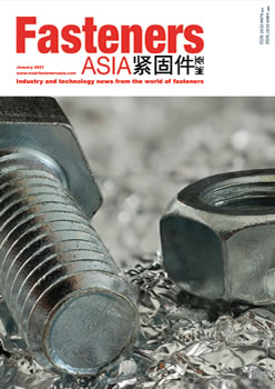 Fasteners ASIA January 2021 cover