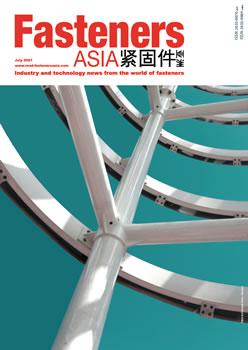 Fasteners ASIA July 2021 cover