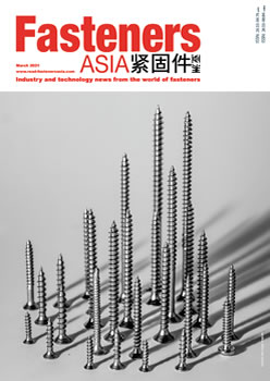 Fasteners ASIA March 2021 cover