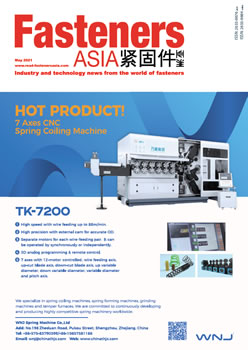 Fasteners ASIA May 2021 cover