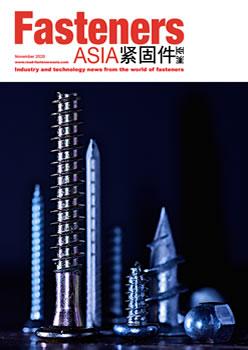 Fasteners ASIA November 2020 cover