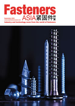 Fasteners ASIA September 2020 cover