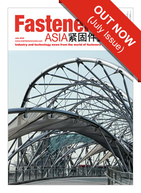 Fasteners Asia out now over
